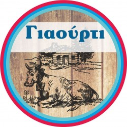Υogurt Label