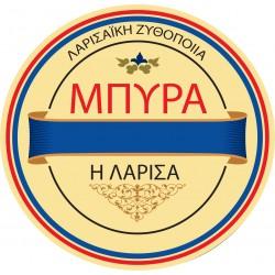 Ετικέτα Μπύρας