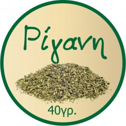 Oregano Label