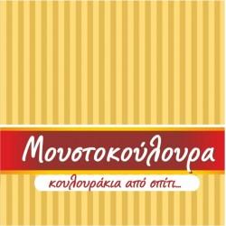 Ετικέτα Μουστοκούλουρου