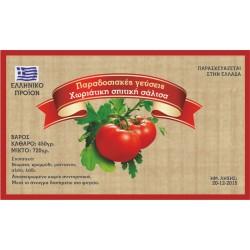 Ετικέτα Ντομάτας