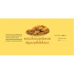 Cookies Label