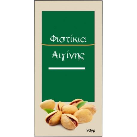 Peanuts Label