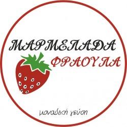 Jam Label