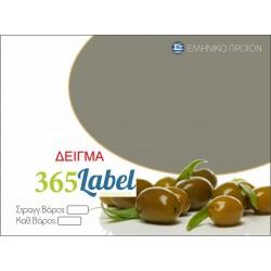 Feta Label